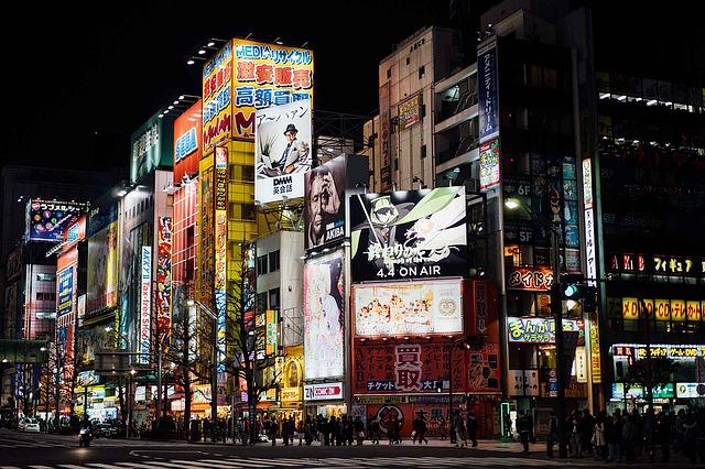 akihabara, tokyo, night